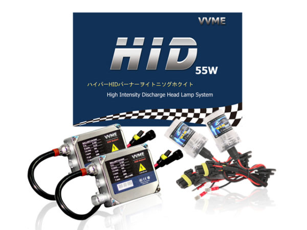 HID HEAD LIGHT KITS 3000K (GOLDEN YELLOW)