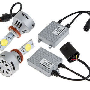 LED HEAD LIGHT & SIDE LIGHT KITS